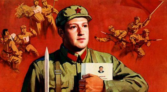 Facebook Wants To Spy On You Via Hidden Inaudible TV Ad Messages